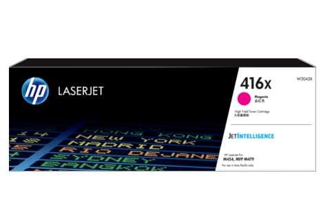 HP 416X Magenta Toner | 416X High Yield Magenta LaserJet Cartridge