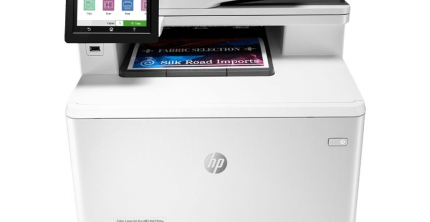 HP multi function printer One of the best all in one office printers for you