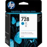 HP 728 Cyan Cartridge | F9J63A | 728 40-ml DesignJet Cyan Ink